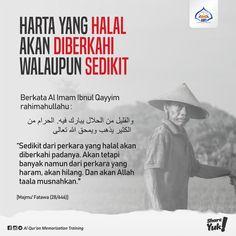 Self Reminder, Muslim Quotes, Quran, Allah, Memes, Tips, Meme, Holy Quran, Counseling
