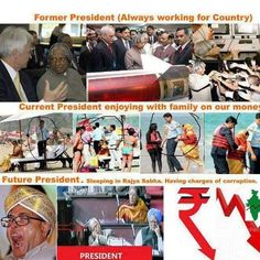this is indian president lot of difference between indian president and american president
