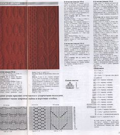 Aran Золушка-1997-3 - vilvarin68 Араны. Шали - Picasa Web Albums
