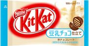 Kit Kat Tonyuchoco, Japan 2008