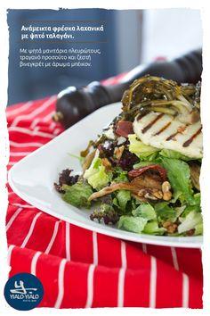 #Σαλάτα με ανάμεικτα φρέσκα λαχανικά και #ταλαγάνι. #Miam © Vicky Lafazani