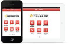 Официальное приложение конференции РИФ+КИБ 2013 от комании My-Apps.com (rif.my-apps.com)