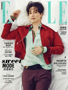 Male Fashion Trends: Lee Dong Wook para ELLE Taiwan Marzo 2018