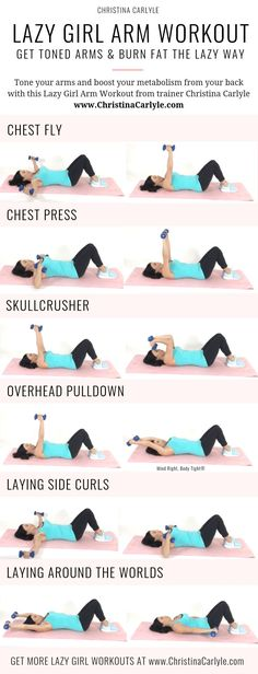 Lazy Girl Arm Workout for Tight Toned Arms the Easy Way Lazy Girl . - Lazy Girl Arm Workout for Tight Toned Arms the Easy Way Lazy Girl Arm Workout for Tig - Fitness Logo, Fitness Workouts, Body Fitness, Fitness Diet, Fitness Motivation, Health Fitness, Physical Fitness, Fitness Quotes, Fitness Design