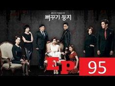 Two Mothers Episode 95 EngSub 뻐꾸기 둥지 Korean Drama Full Movies