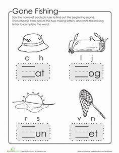 find the missing letter worksheets and kindergarten calendar. Black Bedroom Furniture Sets. Home Design Ideas