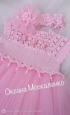 IG ~ ~ crochet yoke for Irish lace, crochet, crochet p This post was discovered by Ел New model, new color, new fabric. Image gallery – Page 545639311102920938 – Artofit Duplicate from picture no pattern – ArtofitWhite Thread Crochet Baby Dre Crochet Baby Blanket Beginner, Baby Girl Crochet, Crochet Baby Clothes, Crochet For Kids, Baby Knitting, Beginner Crochet, Crochet Yoke, Crochet Vest Pattern, Crochet Patterns