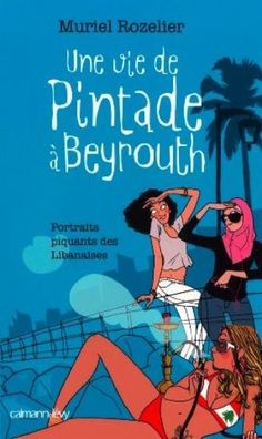 Les Pintades a Beyrouth