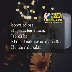 I Miss You Quotes, Missing You Quotes, Spread Love, Urdu Quotes, I Missed, True Love, Sad, Thoughts, Sayings