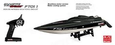 FT011 65CM 2.4G Brushless RC Boat High Speed Racing Boat With Water Cooling System Sale - Banggood.com