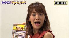 井上清華 ザ・ドリームバイト! (2019年08月06日放送 8枚) | きゃぷろが Seika, Blog Entry