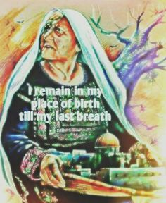Gaza will be free