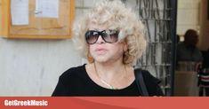 Θύμα κλοπής η Καίτη Γκρέυ | Ισχυρίζεται οτι την δηλητηρίασαν
