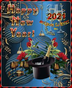 Happy New Year Animation, Happy New Year Pictures, Happy New Year Wallpaper, Happy New Years Eve, Happy New Year Quotes, Happy New Year Wishes, Happy New Year Greetings, Merry Christmas Gif, Merry Christmas Pictures