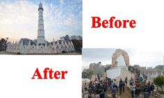 Dharahara (Bhimsen Tower) after Earthquake 2015
