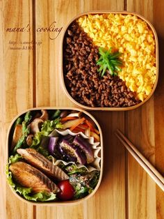 Bento Idea: Minced Meat and Egg Japanese Lunch Box, Japanese Food, Food Business Ideas, Around The World Food, Bento Recipes, Bento Box Lunch, Food Design, Asian Recipes, Food Photography