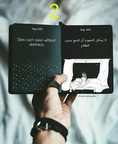 Black Books Quotes, Book Quotes, Digital Art Girl, Arabic Quotes, True Quotes, Cards Against Humanity, Writing, Sayings, Words