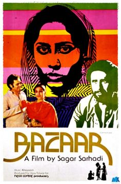 Best Vintage Bollywood Posters | see more at www.vintageindustrialstyle.com