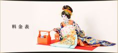 A woman dressed as an oiran