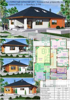 Building Plans, House Plans, Sweet Home, Floor Plans, House Design, Cabin, How To Plan, Architecture, House Styles
