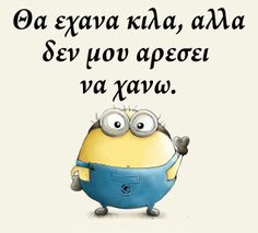 Very Funny Images, We Love Minions, Minion Jokes, Funny Statuses, Greek Quotes, True Words, Just For Laughs, Funny Moments, Picture Quotes