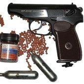 7 видов оружия, которые разрешены в России - Рижский форум Hand Guns, Firearms, Pistols