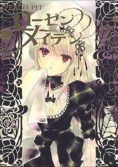 ローゼンメイデン 2 (ヤングジャンプコミックス):Amazon.co.jp:本 Anime Art Girl, Manga Art, Peach Pit, Manga Covers, Art Reference, Spring, Concept Art, Animation, Cartoon
