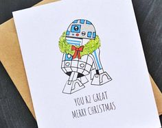 Star Wars Christmas Card - You R2 Great Merry Christmas (funny cards - star wars christmas card - chrismas card - R2-D2 christmas card)