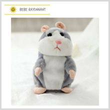 Le hamster qui t'imite Version grise Teddy Bear, Toys, Animals, Toy, Kid, Activity Toys, Animales, Animaux, Clearance Toys