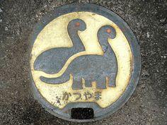 Katsuyama Fukui, manhole cover 3 (福井県勝山市のマンホール3)   by MRSY
