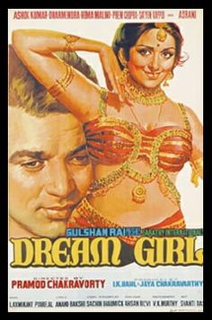 Dream Girl (1977)