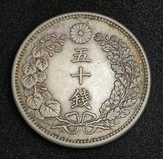 Japan coins 50 Sen Silver Coin minted in Meiji Period. Chrisantemum (arms of Japan) French Coins, Silver Investing, Foreign Coins, Antique Coins, World Coins, Coin Collecting, Silver Coins, Stamp, Circles