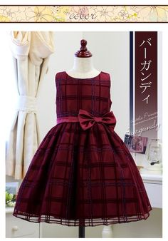 3803248052d7b  楽天市場 子供ドレス 発表会 ドレス 016026 チェック柄 パーティー 結婚式 120