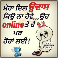Sad Quotes That Make You Cry, True Love Quotes, Best Quotes, Punjabi Funny, Punjabi Quotes, Lost Love, Photo Quotes, Deep Thoughts, Breakup