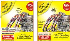 Get exclusive Jewellery at subhash jewellers chd