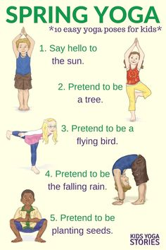 Yoga for Spring: Celebrate Spring with these ten simple yoga . - Yoga for spring: Celebrate spring with these ten easy yoga poses for kids kids … - Poses Yoga Enfants, Kids Yoga Poses, Easy Yoga Poses, Yoga Poses For Beginners, Yoga For Kids, Exercise For Kids, Yoga Meditation, Kundalini Yoga, Yoga Flow