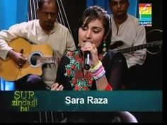 Woh ishq jo humse rooth gaya  By Sara Raza Khan