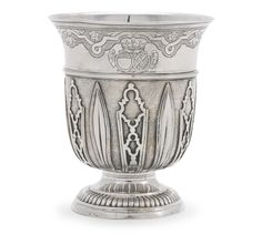 A French silver beaker, Jean Roysard, Rennes, 1728-1731 SOLD. 5,625 GBP