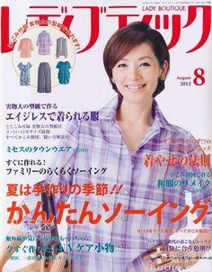 giftjap.info - Интернет-магазин | Japanese book and magazine handicrafts - Lady Boutique 2012-08
