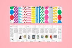 Leaflet design for Daelim Museum D-PROJECT SPACE 2015.Design: Eunji Lim, Hyungseuk ChoPhotography: Eunji Lim