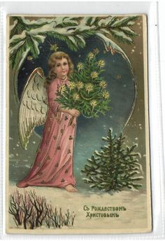 Angel Child,Girl with Christmas Tree and Pine,Used,Old Postcard