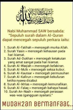 10 surat 10 perkara Reminder Quotes, Self Reminder, Words Quotes, Nice Quotes, Hijrah Islam, Doa Islam, Islamic Inspirational Quotes, Islamic Quotes, Muslim Religion