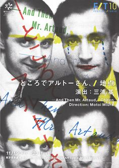 Japanese Poster: And Then Mr. Artaud. Yujiro Sagami. 2010 - Gurafiku: Japanese Graphic Design