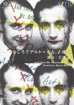 Japanese Poster: And Then Mr. Artaud. Yujiro Sagami. 2010 - Gurafiku: Japanese Graphic Design