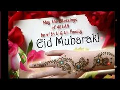 Are you looking for the Eid Mubarak to a very special person close to may heart! May Allah bless you. and you may have a joyous Eid celebrations. Eid Mubarak Gif, Eid Mubarak Status, Eid Mubarak Quotes, Happy Eid Mubarak, Jumma Mubarak, Advance Eid Mubarak Images, Eid Mubarak Wishes Images, Eid Mubarak Messages, Eid Greeting Cards