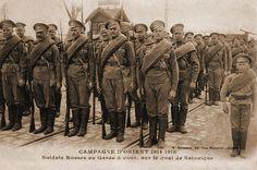 WWI Russian troops