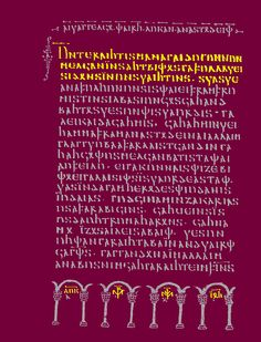 Codex Argenteus:Gothic manuscript that contains Ulfilas's 4th century translation of the Bible into Gothic. 6th century.