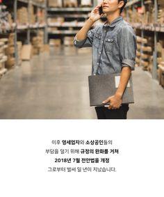 비주얼다이브 : 카카오스토리 Denim Button Up, Button Up Shirts, Tops, Fashion, Moda, Fashion Styles, Fashion Illustrations