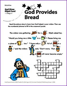 God Provides Bread (Elijah Puzzle) - Kids Korner - BibleWise