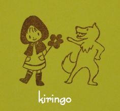 Stamp ハンドメイド消しゴムはんこ 赤ずきんちゃんとオオカミのセット インテリア 雑貨 Handmade ¥110yen 〆05月12日